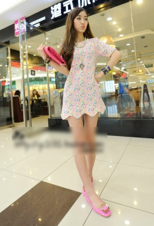 Colorful Geomentric Design Short Dress