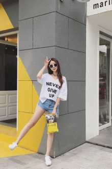 Never Give Up Trendy Top