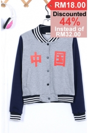 *SALES Chinese Character Design Jacket