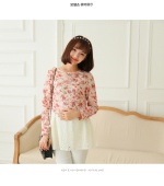 2 Pieces Joint Floral Lace Design Maternity Top