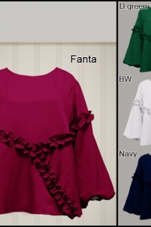 BACKORDER Cantya Top Blouse