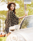 Leopard Print Big Sleeve Top
